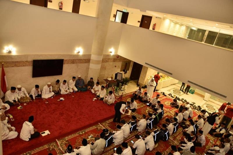 Al Mabrur, Nama Kantor Baru Kementerian Agama di Makkah