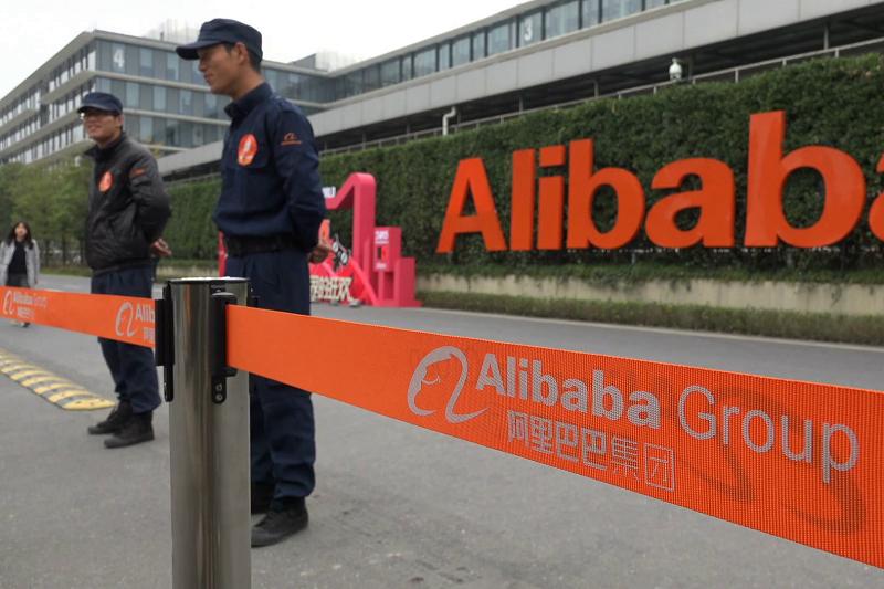 Kantor Pusat Alibaba yang Megah, Modern dan Berbalut Fengshui