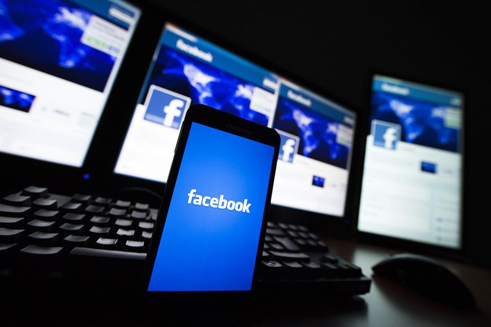 Menkominfo Sindir Facebook Buka Kantor di Indonesia